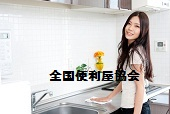 attractive asian woman cleaning to kitchen